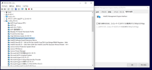 Intel_management_engine_interface